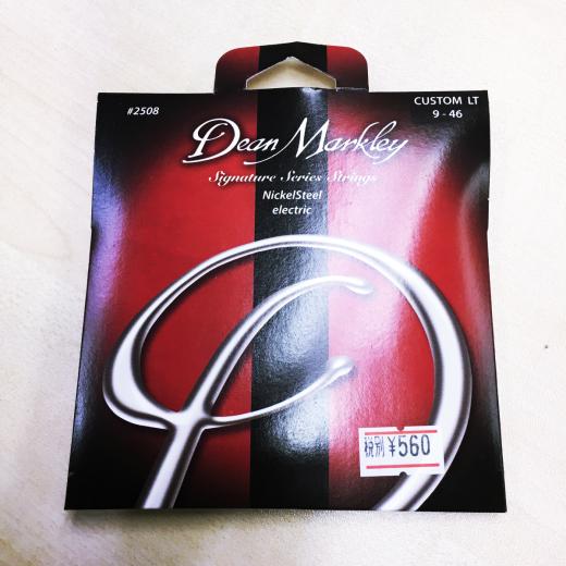 DEAN MARKLEY - NICKEL STEEL CL 2508
