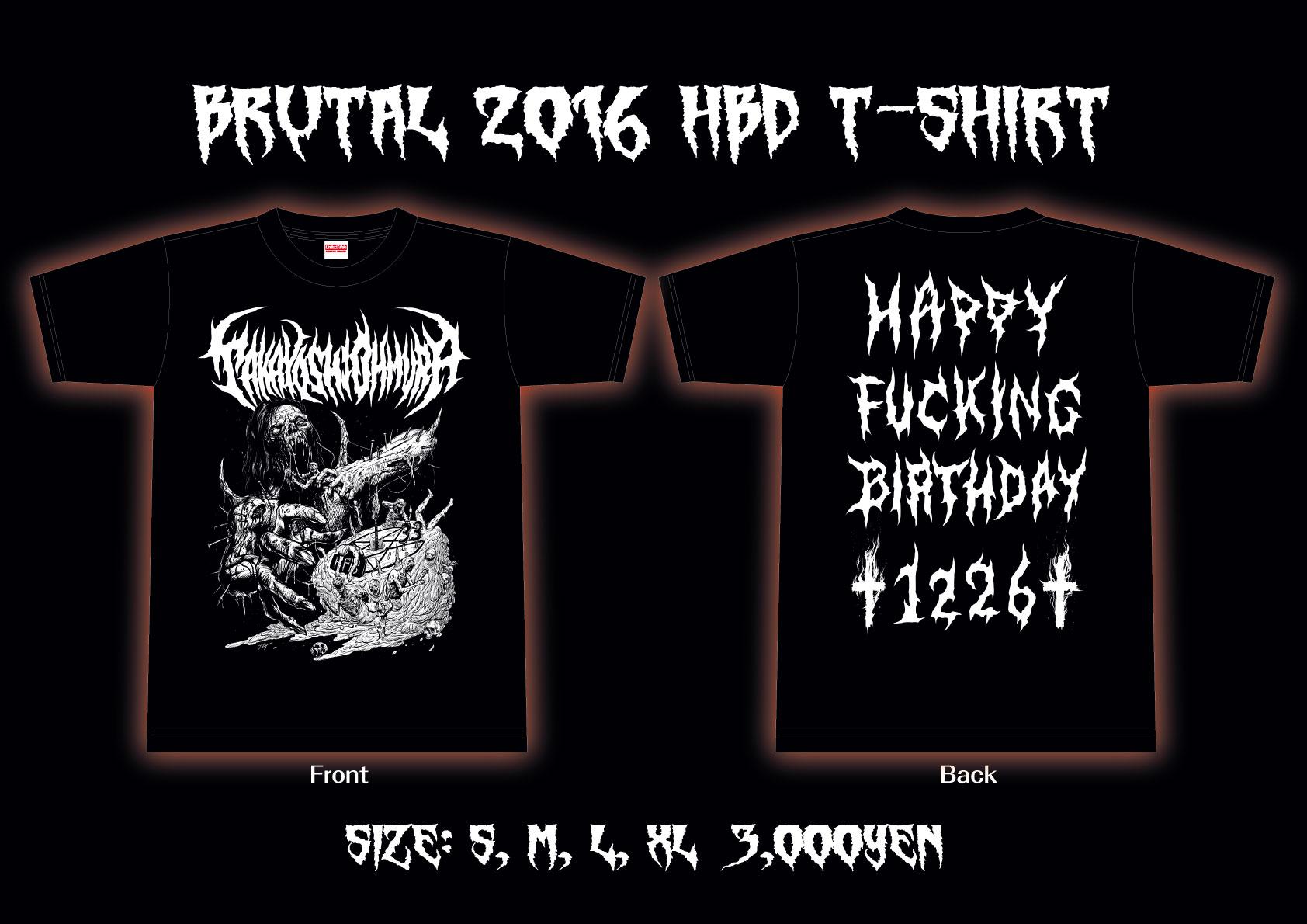 brutal-2016-hbd-tshirt
