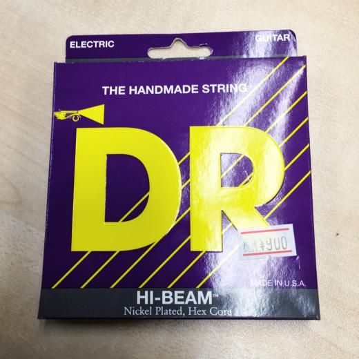 DR - HiBeam